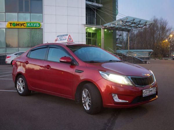 avtotema__cars__kia_1