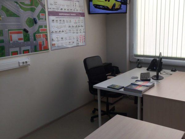 avtotema__class-5