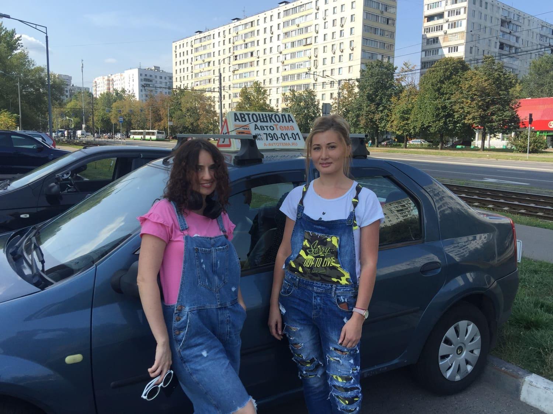 Наши ученики курсов вождения
