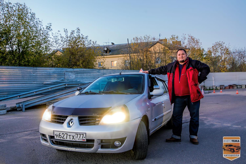 Курсы вождения на Renault Logan
