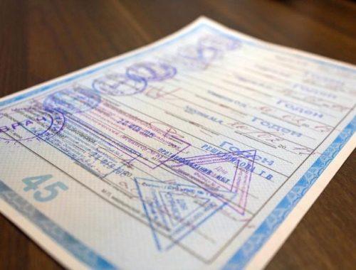 Получение медицинской справки для водительского удостоверения